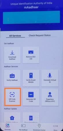 maadhar-app-qr-code-scanner-option